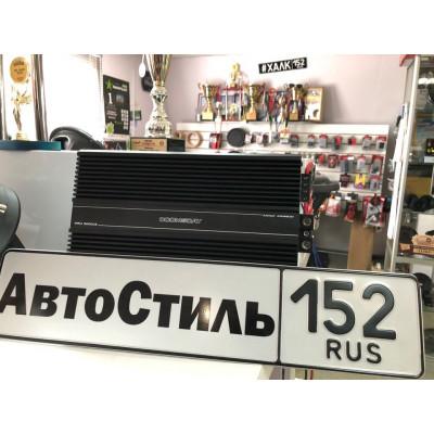 DOOMSDAY ARU-3000/2