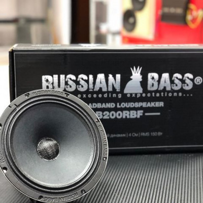 Акустика Russian Bass B200RBF