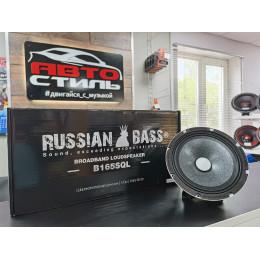 Акустика Russian Bass B165SQL