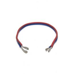 Акустический кабель Pride 0.5mm^2