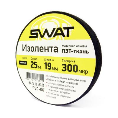 Изоляционная лента SWAT (тканевая) 0.3мм*19мм*25м