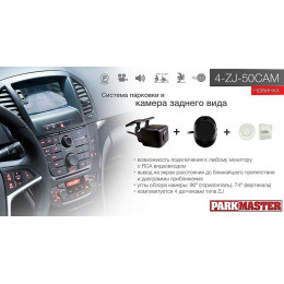 Видео-парктроник ParkMaster 4-ZJ-50-White+camera