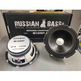 Акустика Russian Bass M165ST Drive Black edition